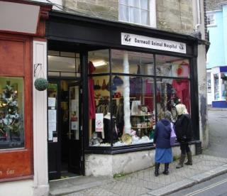 GROUND FLOOR SHOP PREMISES TO LET - 2 MARKET STRAND
